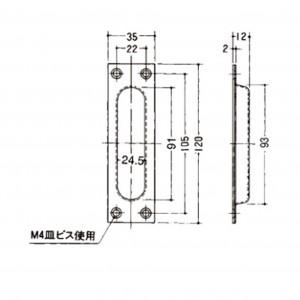 ステンレス掘込引手 D-222(小)の図面
