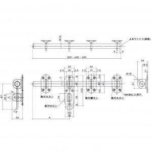 ステンレス丸棒貫抜 D-33の図面