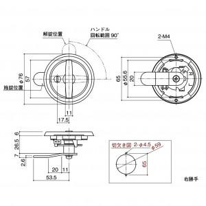 ケースハンドル DT-10、DT-10Sの図面
