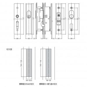 引き戸錠 324-S1805-ST(BT)(図面)