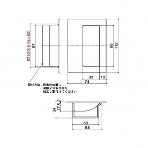 防火扉用引手 SUS-TUH-122の図面