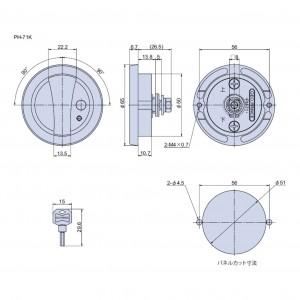 ボタン付丸型平面ハンドルPH-71K(鍵付)、71(鍵なし)の図面