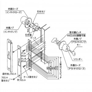 アルミサッシ取替錠 DAC-100の図面
