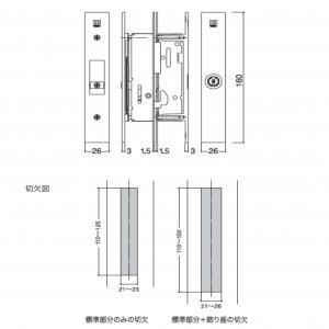 引き戸錠 333-S2305-ST(図面)